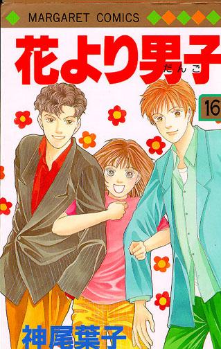 HanaDan Manga