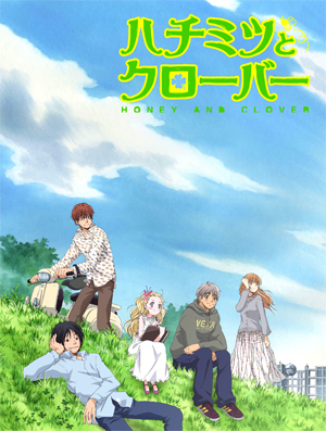 honey-clover1