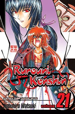 Rurouni Kenshin Volume 21
