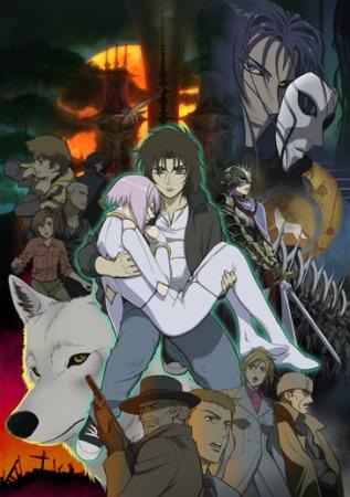 Wolf's rain (аниме+манга по анимето) Wolfs-rain